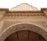 Yazd – Ardakân – Sadr-ol-Vozarâ