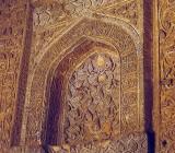 Mosquée de Jâmeh