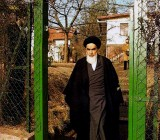 L'Ayatollah Rouhollah Khomeini
