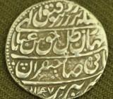 Shahs Abbâs III