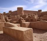 Citadelle de Râyen